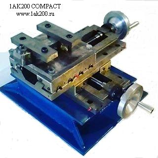 1ak200 compact portable wheel lathe